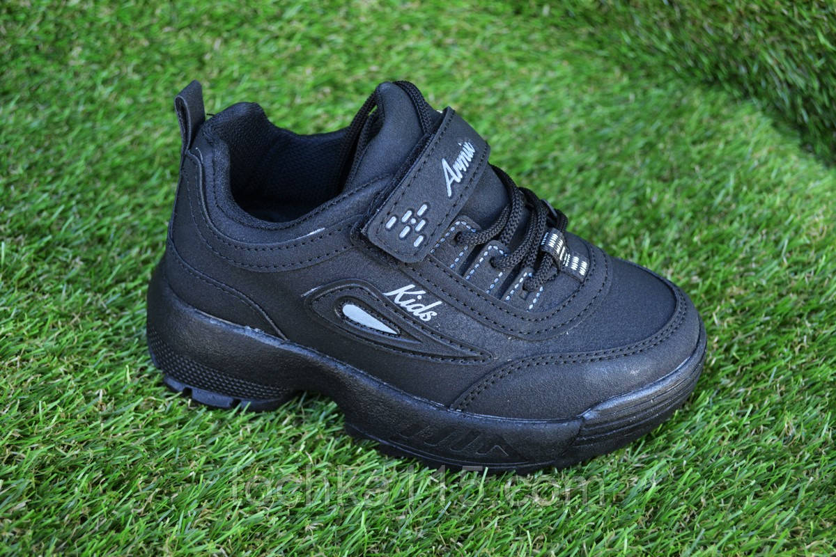 Детские подростковые кроссовки fila black фила черные 31 - 35 , копия