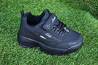 Детские подростковые кроссовки fila black фила черные 31 - 35 , копия, фото 1