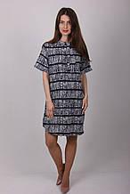 Модное летнее платье-туника в синюю полоску