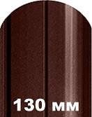 НОВИНКА!!! Матовый двухсторонний штакетник метал (евроштакетник, штахет), 0,43 мм RAL 8019, 7024, 3005, 130 мм