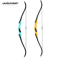 Junxing f117 лук для арчери таг (archery tag), развлекательной стрельбы