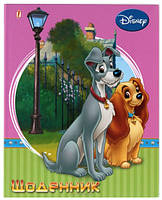 Щоденник інтегральний ЛЕДІ ТА БРОДЯГА (укр) YES Disney, учнівський