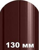 АКЦИЯ Глянцевый двухсторонний штакетник металлический (еврозабор), 0,40 мм RAL 8017 (коричн), 6005 (зел) 130мм