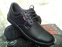 Кожаные комфортные мокасины на шнурках Detta