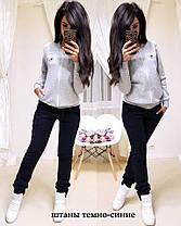 Костюм женский,теплый на флисе , кофта на змейке и  штаны, размеры от 42 до 52, фото 3