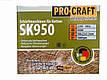 Станок заточный  Procraft SK950, фото 5
