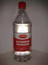 Покраско Растворитель Акриловый  (0,65)кг
