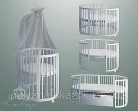 Круглая кроватка-трансформер Smart-bed