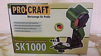 Станок для заточки цепей Pro Craft SK-1000