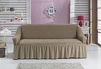Чехол универсальный на диван цвет кофейный (Турция)