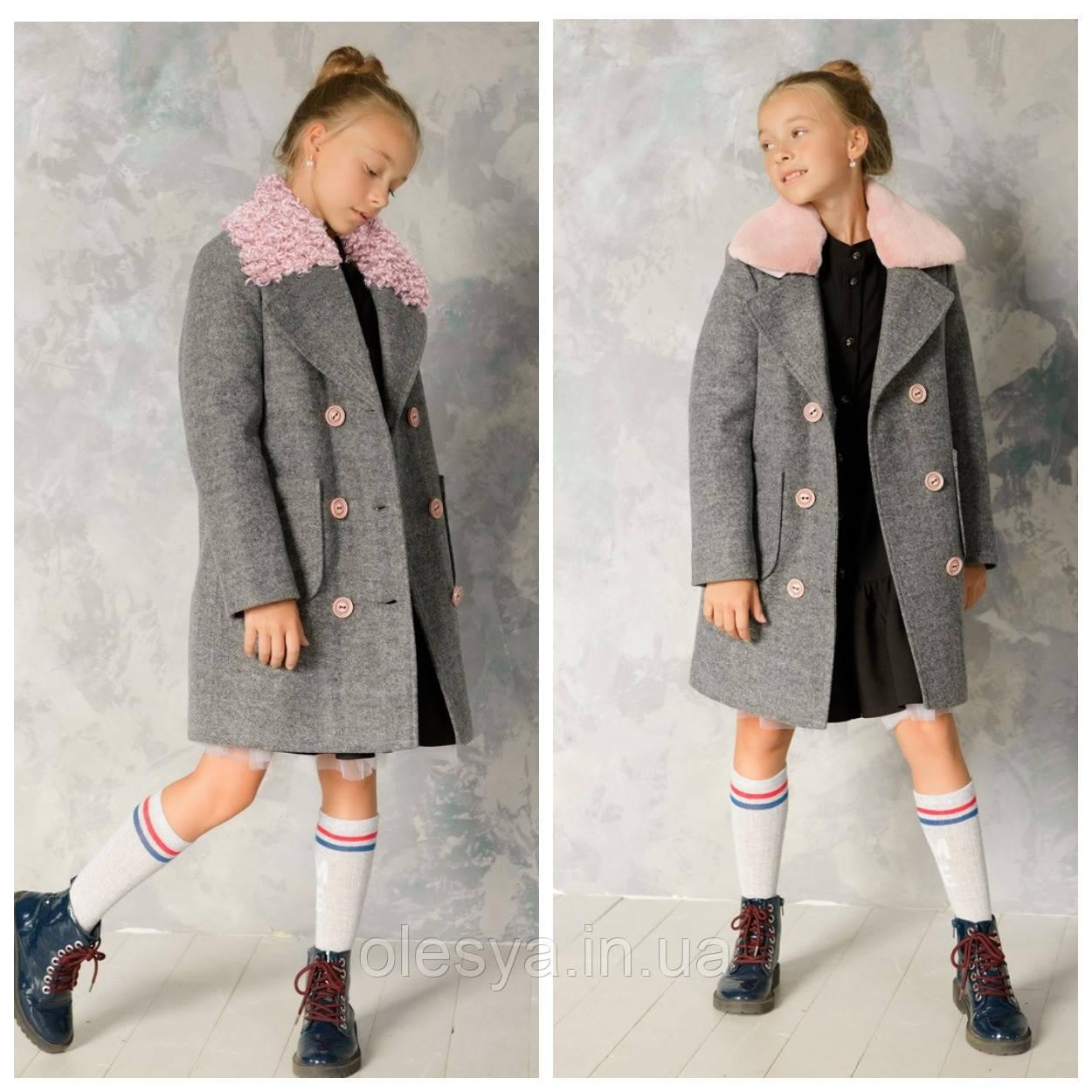 Модное демисезонное пальто на девочку с мехом каракуля и кролика Тренд осени 2018 Размеры 122-146