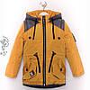 Детская куртка жилетка для мальчика стильная осень весна 99