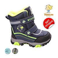 Детские стильные термо-ботинки Tom.m .( р27)