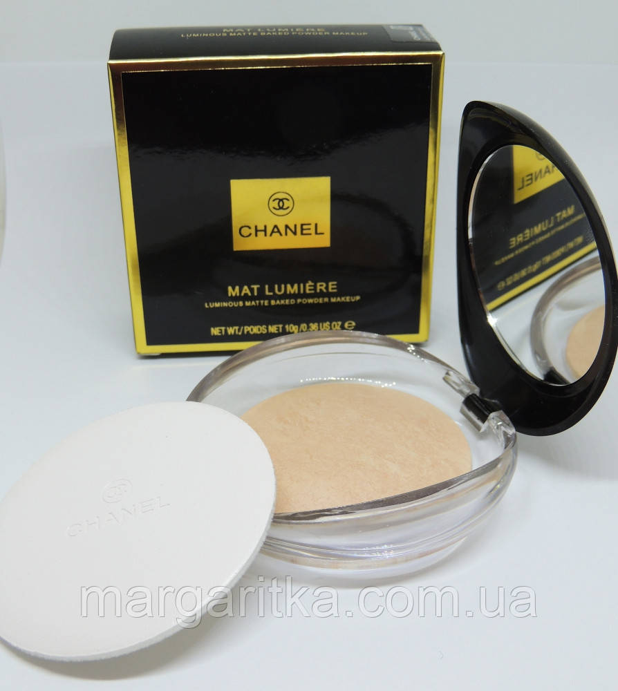 Запеченная пудра Chanel Mat Lumiere  (Копия)шанель люмьер