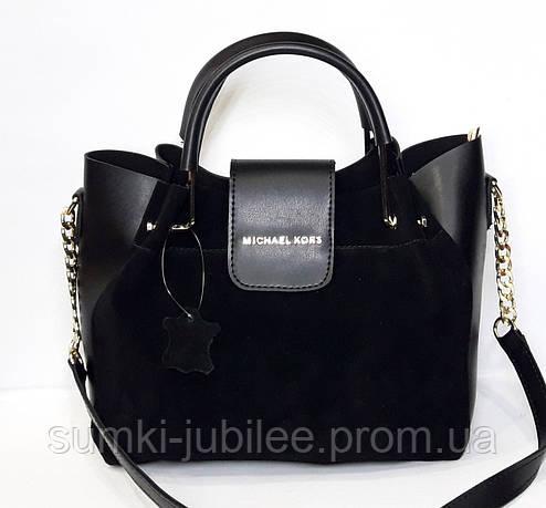 50327913608c Женская замшевая сумка