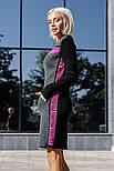 Тепле напіввовняна плаття-светр сіро-малинового кольору, фото 2