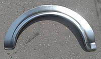 Ремонтная рем вставка (арка) крыла заднего правого ВАЗ-2121,21213,21214, Нива, Тайга, фото 1