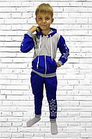 Детский  спортивный костюм   Звезда, фото 1