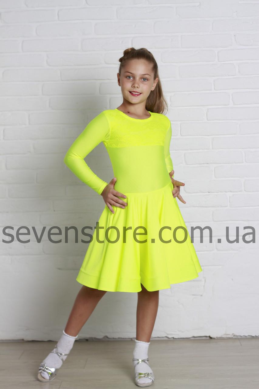 Рейтинговое платье Бейсик для бальных танцев Sevenstore 9124 Лимон