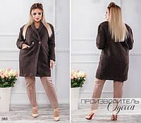 Пальто на пуговице с карманами букле 48-50,52-54,56-58, фото 1