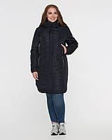 Синяя весенняя женская куртка в Украине. Сравнить цены, купить ... f2915ccbaf3