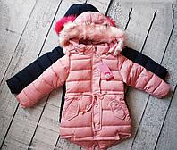Куртка для девочки,зима, 4-12 лет