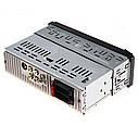 """Классная магнитола 4011B с Экраном 4"""", Видео, Aux, USB, AV-in! НОВАЯ!, фото 3"""