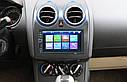 "Автомагнитола 2Din Pioneer 7012CRB с Экраном 7"" дюймов сенсор + USB, SD, FM, Bluetooth, фото 8"