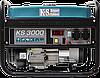 Бензиновий генератор Konner&Sohnen KS 3000 (3 кВт)