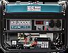 Бензиновый генератор Konner&Sohnen KS 3000E (3 кВт)