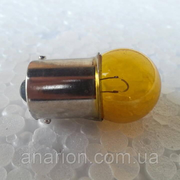 Автолампа R10W G18.5 12V 10V  (желтая) для задних фонарей.