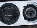 Автомобильная акустика Pioneer TS-A1374S 13 см 250 Вт! Супер Звучание!, фото 4