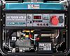 Бензиновий генератор Konner&Sohnen KS 7000E-3 ATS (5,5 кВт)