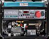 Бензиновый генератор Konner&Sohnen KS 10000E-3 ATS (8 кВт)