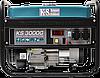 Бензиновий генератор Konner&Sohnen KS 3000-G (3 кВт)