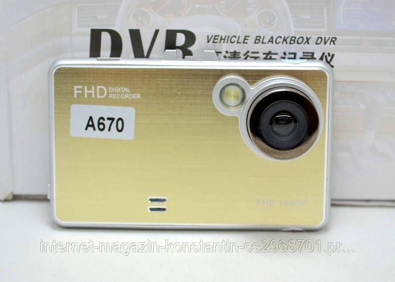 Відеореєстратор DVR A670 Full HD 1080p НОВИЙ!