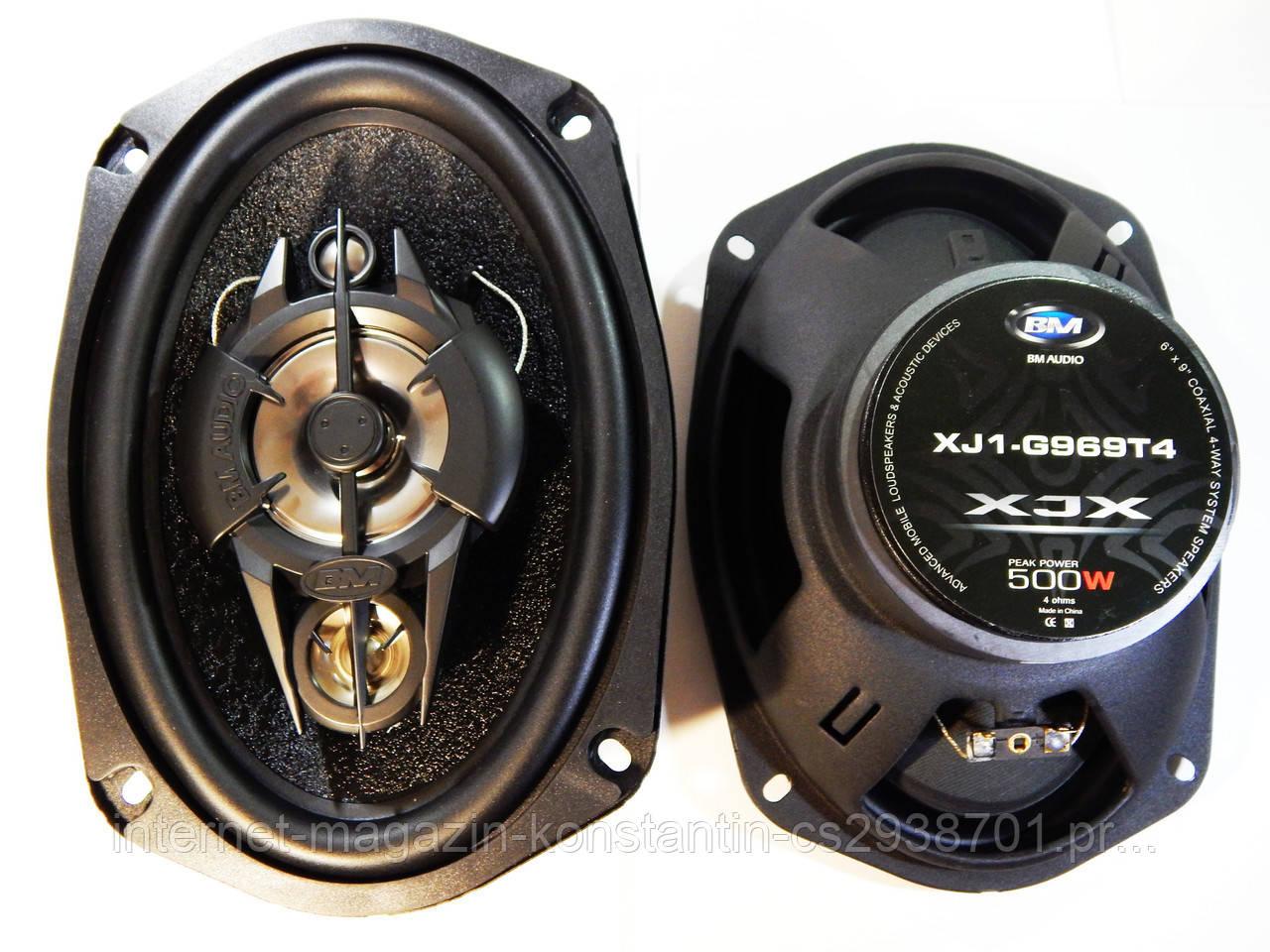 Автомобильная Акустика Boschmann XJ1-G969T4 500W Бомбезный Звук!
