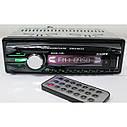 Автомагнитола Sony 1085 с USB, FM, MP3! Новая! Съемная панель!, фото 5