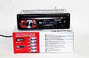 Автомагнитола Pioneer 1091 с USB, FM, MP3 + съемная панель! НОВАЯ, фото 2