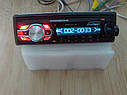 Автомагнитола Pioneer 1091 с USB, FM, MP3 + съемная панель! НОВАЯ, фото 4