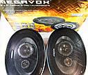 Автомобильная Акустика Овалы MEGAVOX MGT-9836 500W Звук Бомба!, фото 5