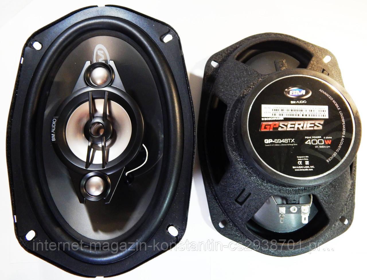 Автомобильная акустика Овалы BOSCHMANN GP-6948TX 400 Вт! Мощный Звук!