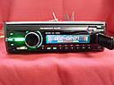 Набор авто-звука от Sony Магнитола 1085B + овалы 6926+ круглые 16 см NEW!, фото 2