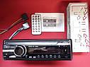 Набор авто-звука от Sony Магнитола 1085B + овалы 6926+ круглые 16 см NEW!, фото 9