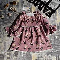 Платье для девочки балерины Five Stars PD0127-116p