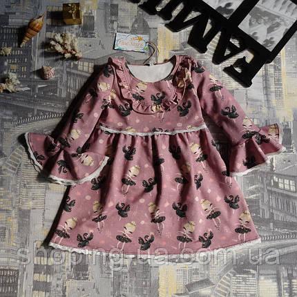 Платье для девочки балерины Five Stars PD0127-116p, фото 2