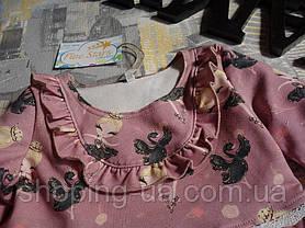 Платье для девочки балерины Five Stars PD0127-116p, фото 3