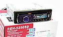 Автомагнитола Pioneer DEH-5250SD с USB, SD, AUX, FM, DVD!, фото 7