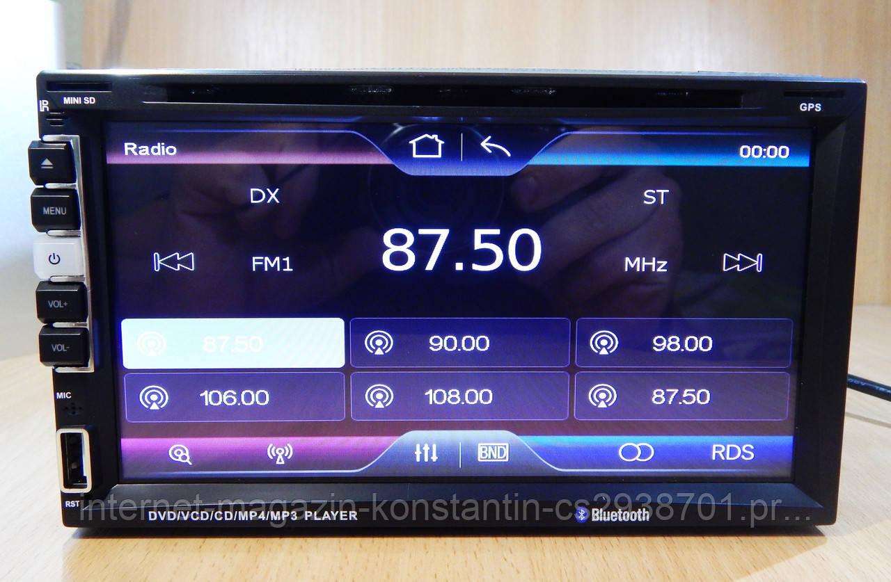 "Автомагнитола 2 Din Pioneer PI-803 GPS 7"" Экран GPS,DVD, TV/FM + КАРТЫ GPS Новинка 2018!"