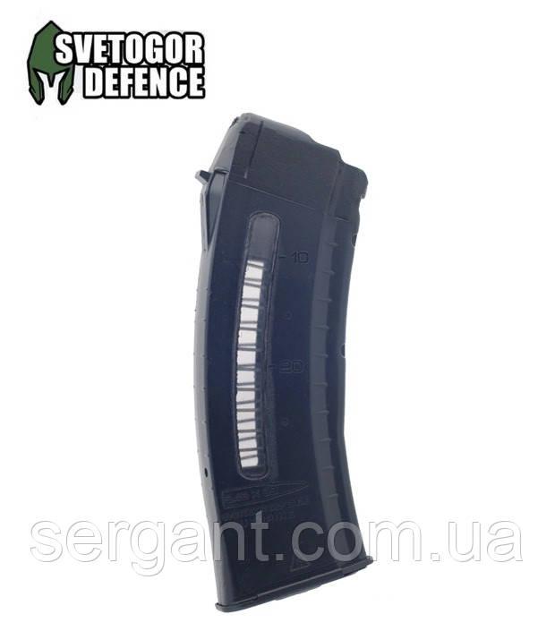 Магазин 5,45х39 на 30 патронов пластиковый с окном SDMAG-30 (Украина) для АК